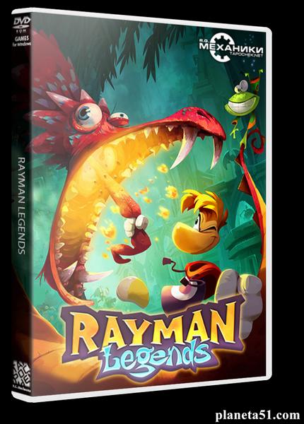 Rayman Legends (2013) PC | RePack от R.G. Механики
