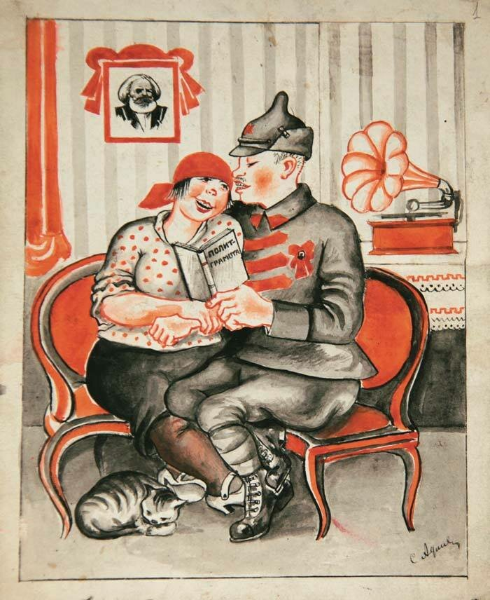 Samuil Adlivankin, Girl and a Red Army soldier, 1920s.jpg