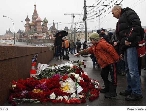 Место убийства Немцова и вонючка Илюхес Яшин.5