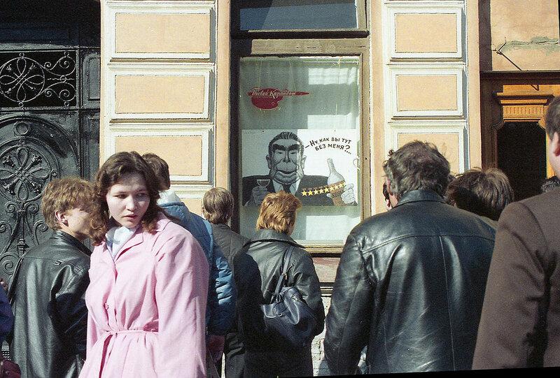 1989 Moscow3.jpg