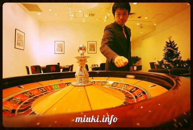 Японские казино