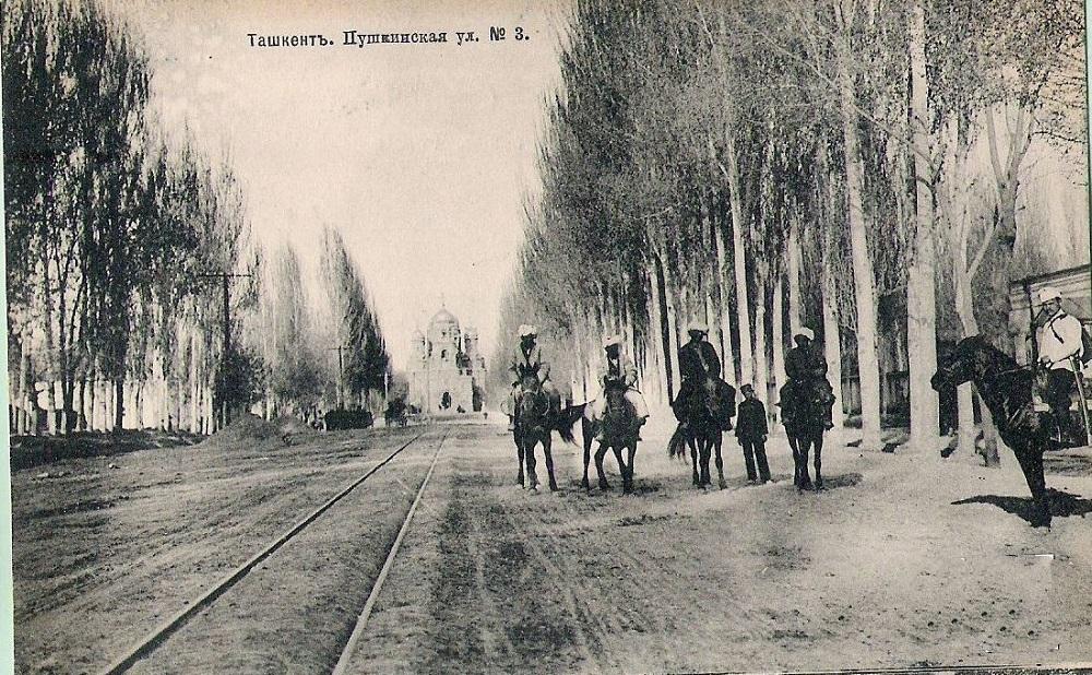 6. Пушкинская улица.jpg