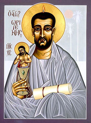 Ориген Александрийский
