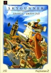 Книга Sky Gunner Art Book