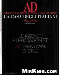 Журнал AD La Casa degli Italiani 1861/2011 (Aprile 2012)