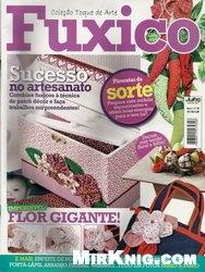 Журнал Colecao Toque de Arte Fuxico Ano 1 №2