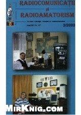 Журнал Radiocomunicatii si radioamatorism № 3, 2003