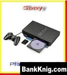 Книга Ремонт PlayStation-2
