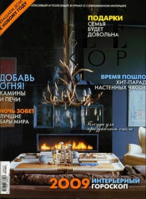 Журнал Журнал ELLE Декор №12 (декабрь 2008 - январь 2009)