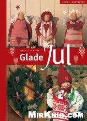 Книга Glade Jul