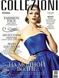 Журнал Collezioni Donna №4 (апрель 2012) Россия