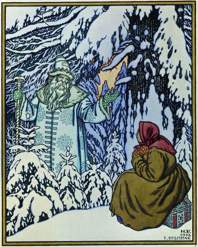 Морозко и падчерица, 1932