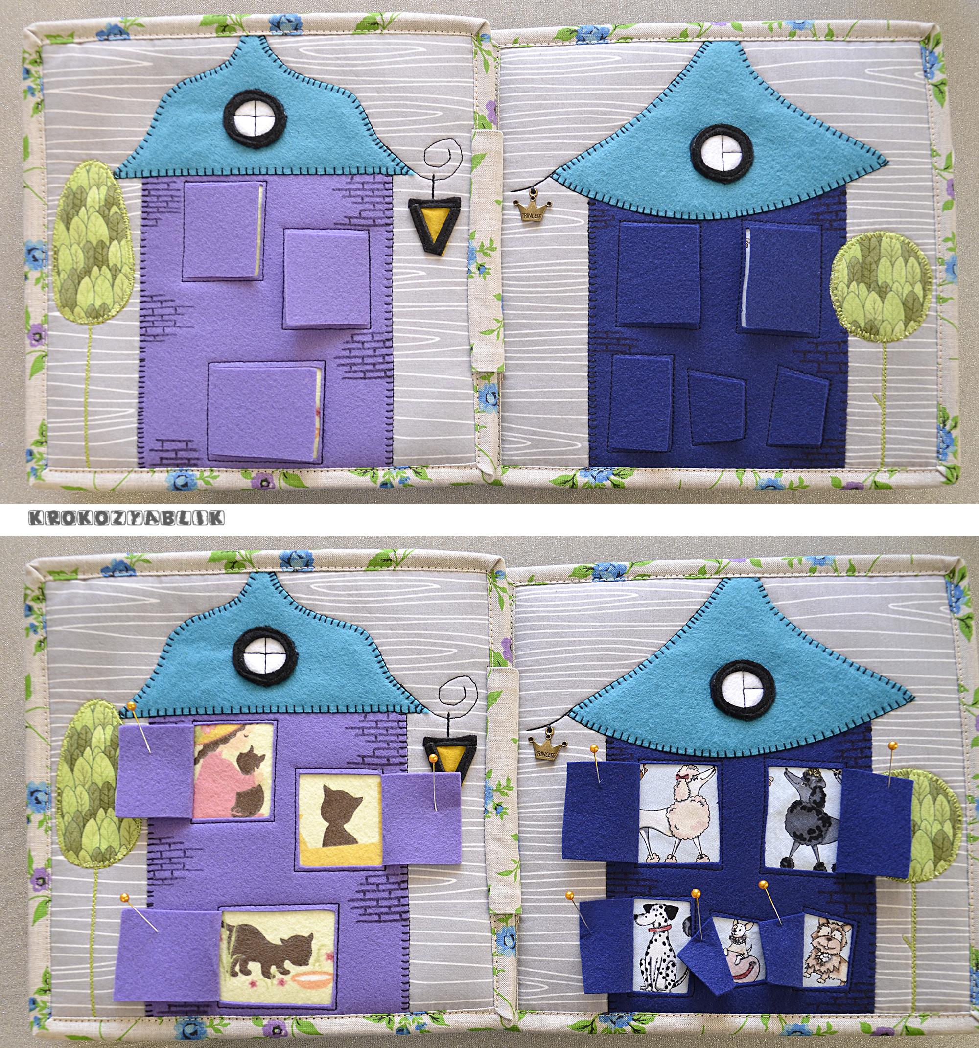 книжка для малышки домики.jpg