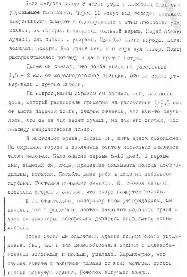 https://img-fotki.yandex.ru/get/15494/94845085.126/0_12a80e_886b2b63_orig.jpg