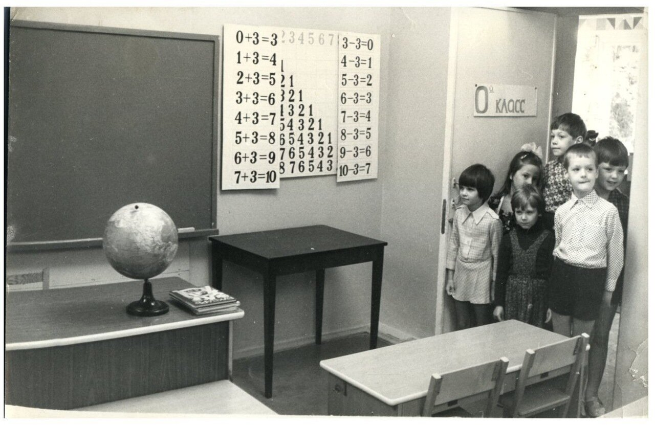 1984. Детский сад № 618