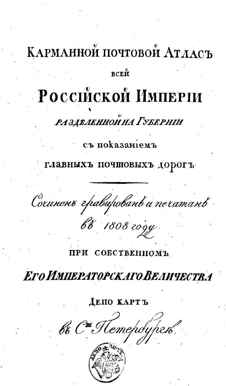 0.1.Титульный лист