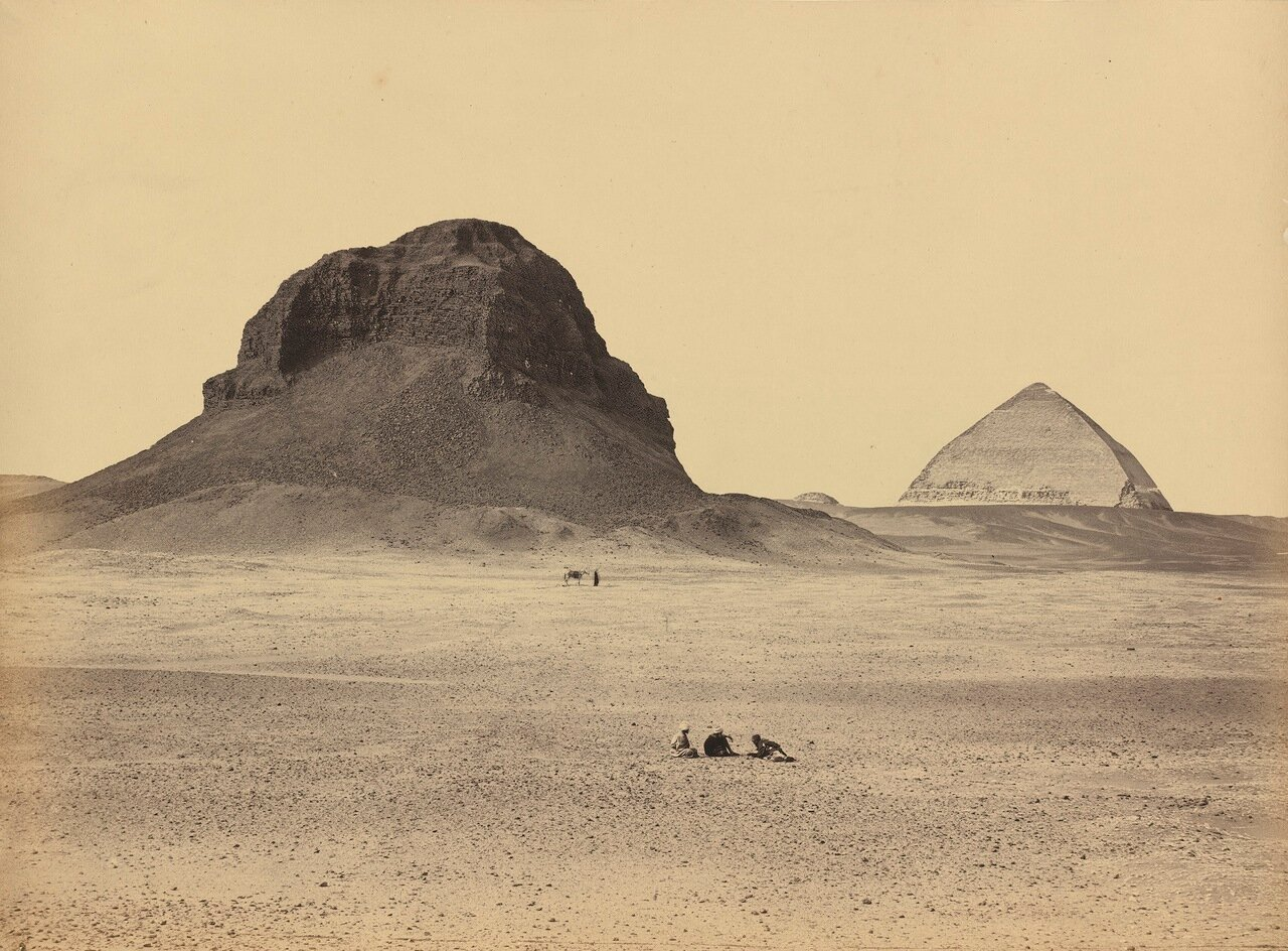 Пирамиды Дахшура. Вид с востока. 1857