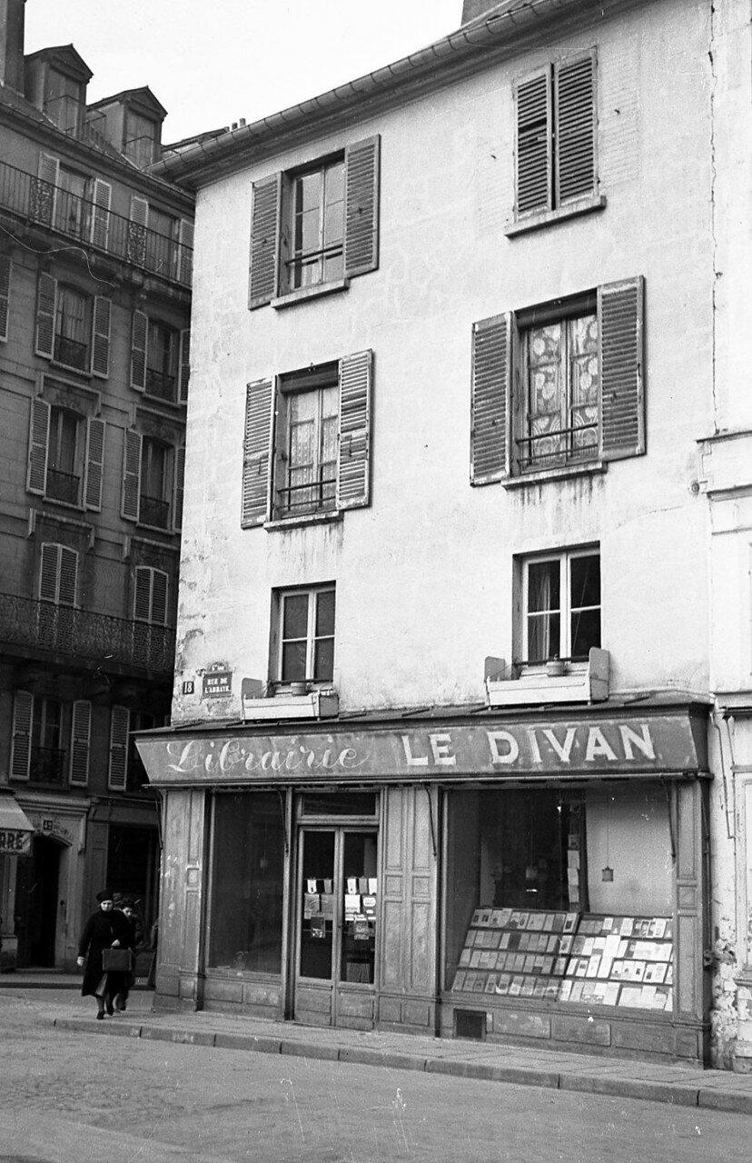 1940. Клуб Диван на Аббатской улице