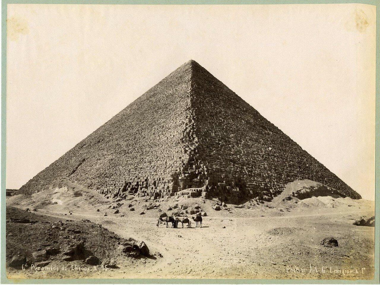 Гиза. Великая Пирамида Хеопса