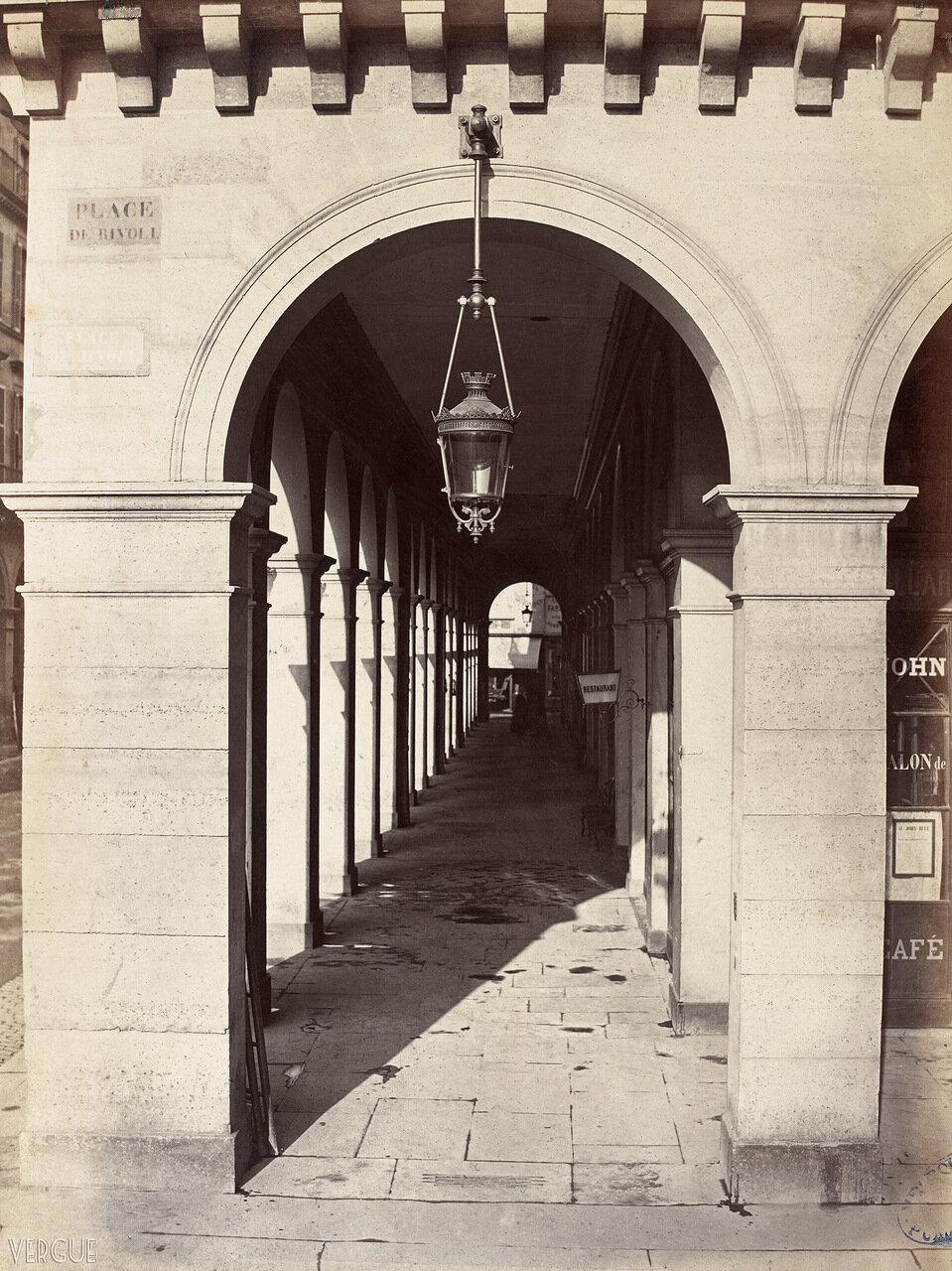 Пляс де Риволи. 1865