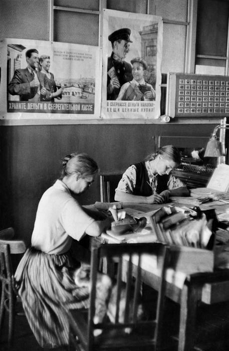 1954. Ленинград. Комната администрацияи обувной фабрики