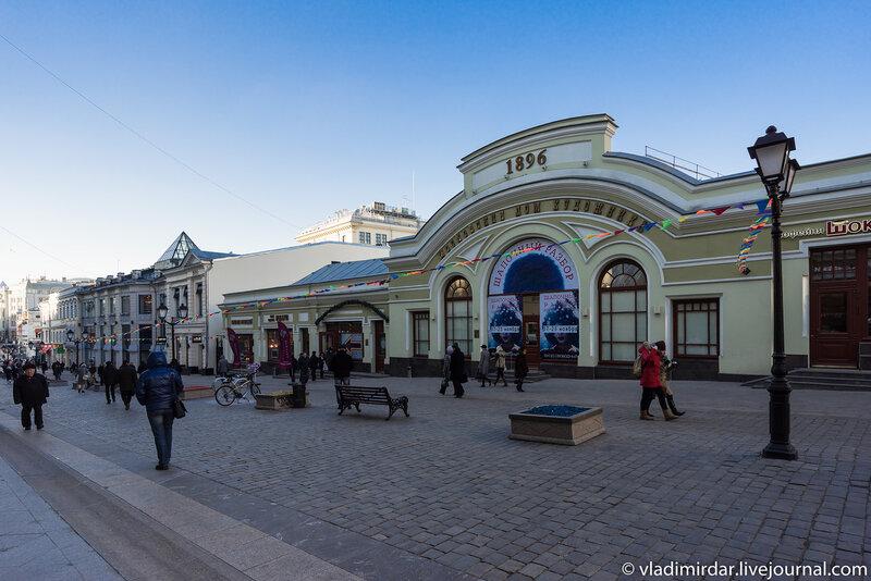 Пассаж Сан-Галли (Московский дом художника)