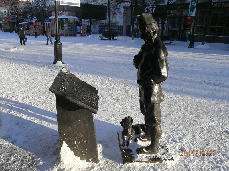 Скульптура на ул. Кирова (2)