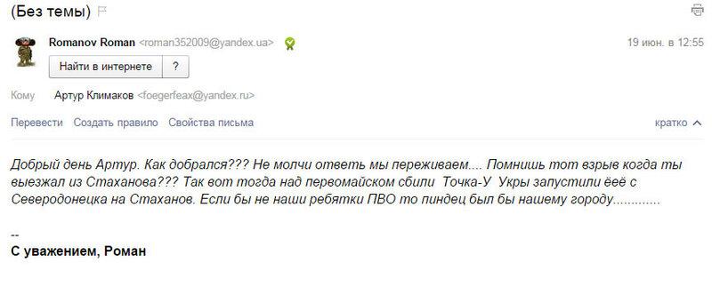 скриншот.jpg