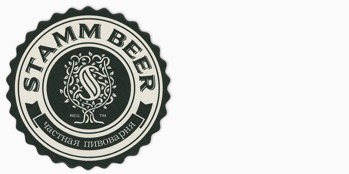 Stamm Beer #125
