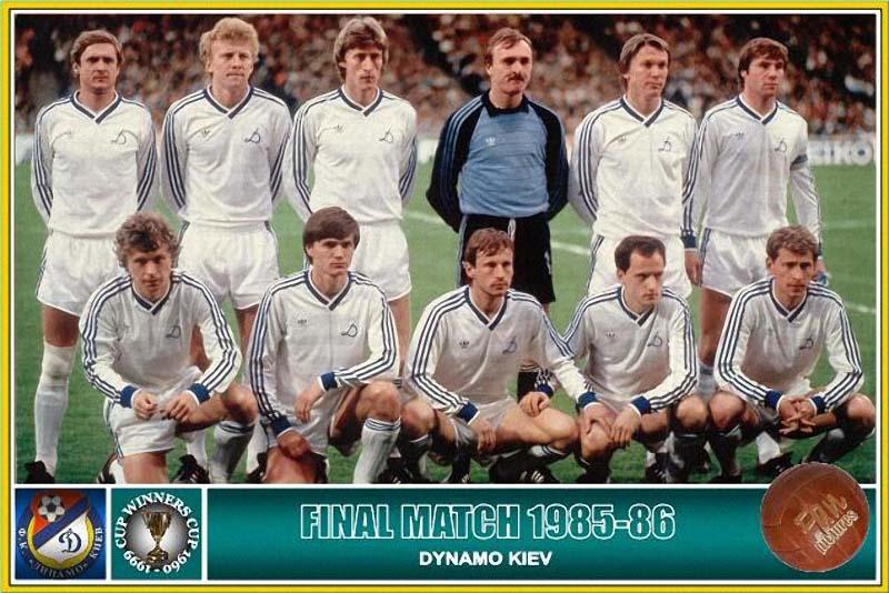 Динамо Киев 1985-86.jpg