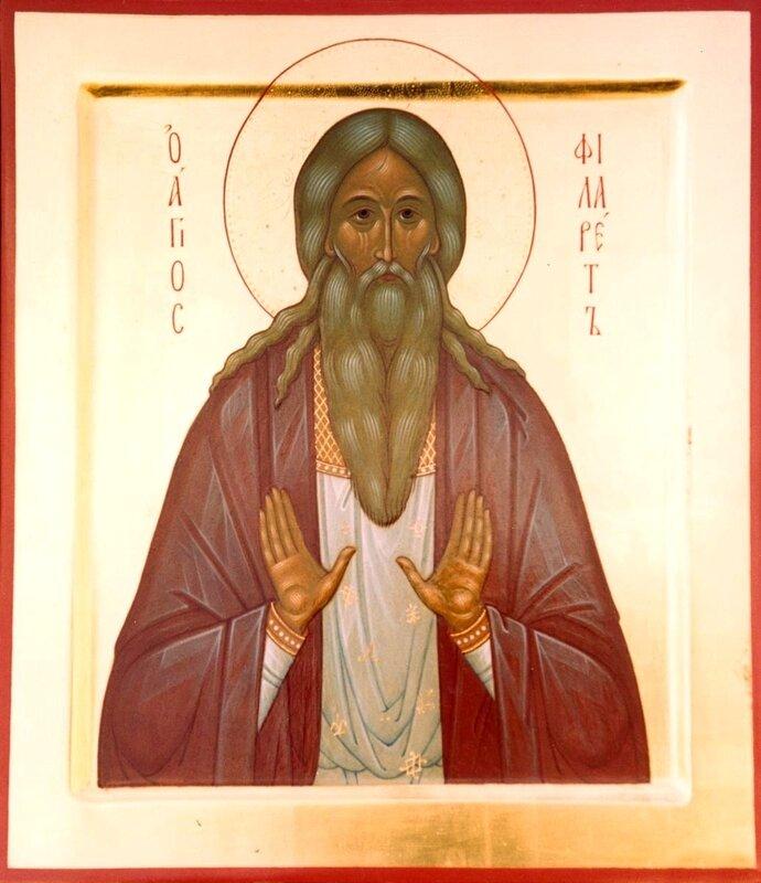 Святой Праведный Филарет Милостивый. Иконописец Т. В. Манинова. Сергиев Посад, 2003 год.