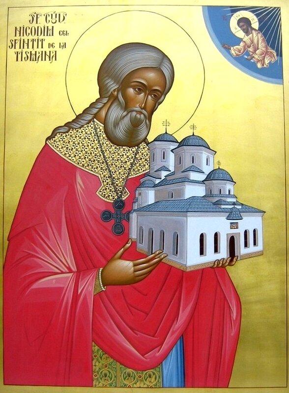 Святой Преподобный Никодим Тисманский.