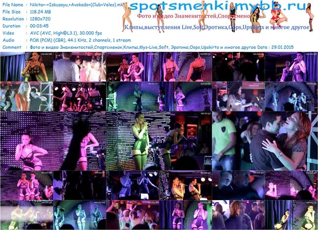 http://img-fotki.yandex.ru/get/15495/14186792.1b3/0_fb545_57550150_orig.jpg