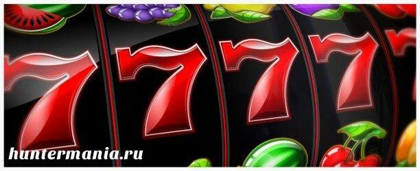 Новое онлайн-казино. Щедрые выигрыши и бесплатные игры