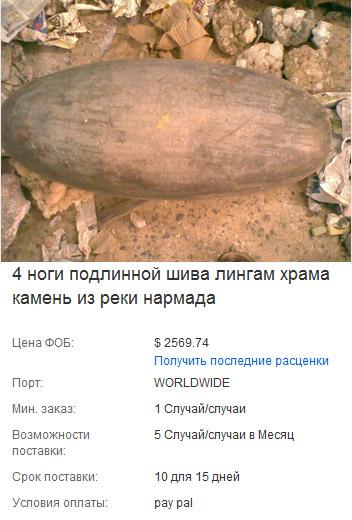 https://img-fotki.yandex.ru/get/15495/158289418.1ac/0_107a15_9f58a710_orig.jpg