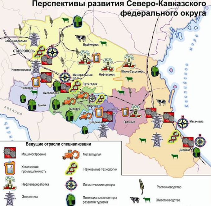 Краснодарский край вошел в пятерку лучших российских регионов по качеству жизни