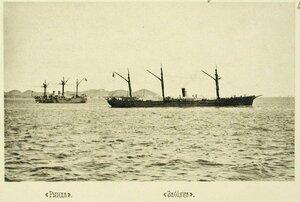 Крейсер II-го  рангаЗабияка уходит с поручением в Шанхай (слева - крейсер I-го ранга Рында)