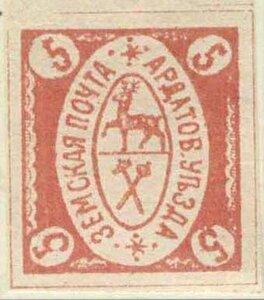 1880 Ардатов
