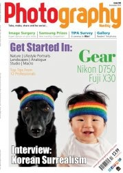 Журнал Photography Monthly December 2014