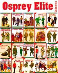 Книга Osprey Elite Collection  001-198