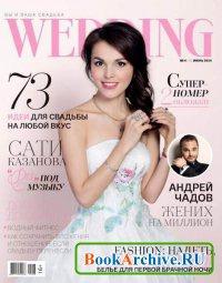 Журнал Wedding №4 (июнь 2014) Россия