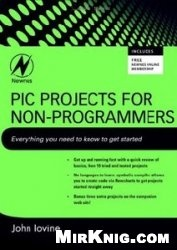 Книга PIC Projects for Non-Programmers