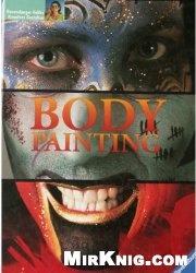 Книга Body Painting