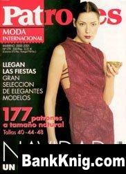 Журнал Patrones №179 2000 Internacional jpg, pdf 56Мб