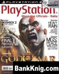 Журнал PlayStation Ufficiale (March 2010 / Italia ) pdf 26,14Мб
