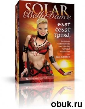 Книга Solar Bellydance East Coast Tribal with Sera Solstice (2011) DVDRip