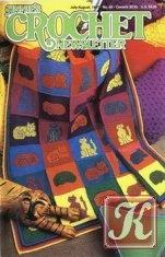 Журнал Annies crochet newsletter №88 1997