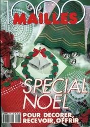 Журнал 1000 Mailles Nomero special hors-serie Special noel