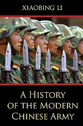 Книга A History of the Modern Chinese Army