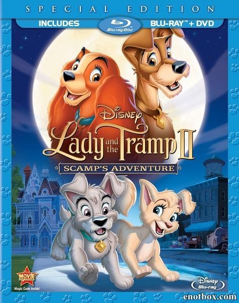 Леди и бродяга 2: Приключения Шалуна / Lady and the Tramp II: Scamp's Adventure (2001/BDRip/HDRip)